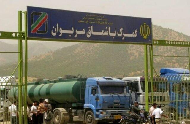 کاهش 12 درصدی حجم مبادلات مرزی کردستان