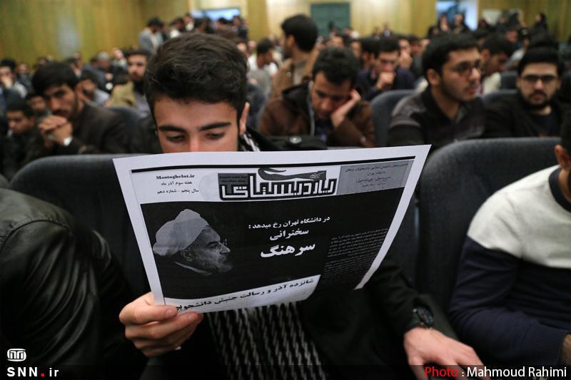 مهلت ثبت نام شرکت در انتخابات کمیته ناظر بر نشریات دانشگاهی دانشگاه تهران اعلام شد
