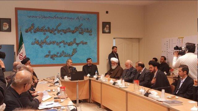 نشست شورای عالی الگوی اسلامی ایرانی پیشرفت با حضور رئیس مجلس